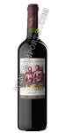 Amethystos Red wine 750ml