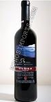 Estate Bizios Nemea Red Wine 750ml