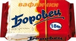 Bulgarian Cocoa Wafers 18pcs Borovec 288g