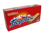 Borovec Original Flavor Wafers 550g Bulgarian