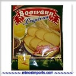Wheat Rusks 265g Bosinaki