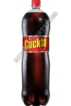 Cockta Soft Drink 1.5L