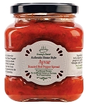 Ajvar Mild Homemade 550g Granny's Secret
