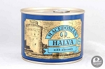 Almond Halva Macedonian 500g Can