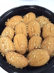 Melomakarouna Home Made Greek Cookies 1lb