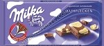 Milka Happy Cow Kuhflecken 100g