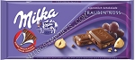 Milka Raisins and Hazelnuts Trauben Nuss 100g