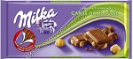 Milka With whole Hazelnuts Ganze Haselnusse 250g