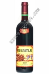 Murfatlar Merlot  Red Wine 750ml