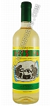 Patraiki Retsina White Wine 750ml