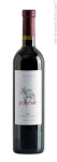 Peljesac red wine 750ml Vinarija dingac