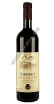 Plantaze Cabernet red wine 750ml