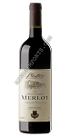 Plantaze merlot dry red wine 750ml