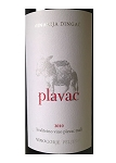 Plavac dry  red wine 750ml vinarija dingac