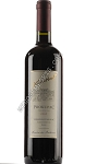 Prokupac dry red wine 750ml