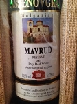 Assenovgrad Mavrud Reserve Dry Red wine 750ml