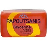 All Natural Glycerine Classic Bar Soap By: Papoutsanis 125g (pack of 2)