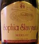 Sophia Slavyantsi Merlot Dry Red Wine 750ml