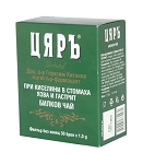 Bulgarian Tea acid dyspepsia, ulcer and gastritis 30 x 1.5g