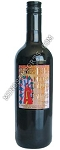 Tsantali Mavrodaphne 750ml Greek Wine