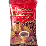 Zlatna Dzezva Coffee Red 500g Bosnia