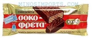 Chocofreta Milk Chocolate Covered Wafers 38g Ion