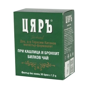 Bulgarian tea Cough and Bronchitis 30 x 1.5g