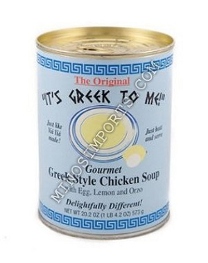 Greek Gourmet Chicken Soup w/ Lemon 573g