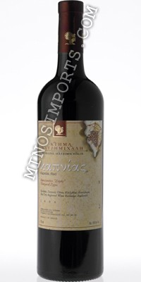 Estate Hatzimichalis Kapnias Cabernet Red Wine 750ml