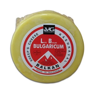 Bulgarian Kashkaval Sheeps Milk Cheese 1lb wheel