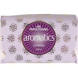 All Natural Lavender Bar Soap By: Papoutsanis 125g (pack of 2)