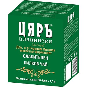 Bulgarian Tea Laxative 30 x 1.5g