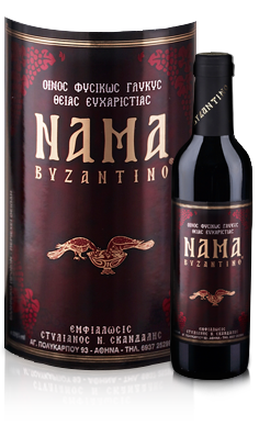 Nama Byzantino Greek Wine 750ml