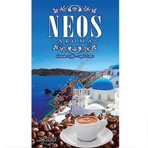 Neos Aroma Greek Coffee 400g bag