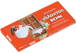 Ion Milk Chocolate 3.54 oz. bar