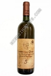 Lacrima Lui Ovidiu Special White wine 750ml Murfatlar DISCONTINUED....