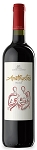 Amethystos Rouge Red wine 750ml
